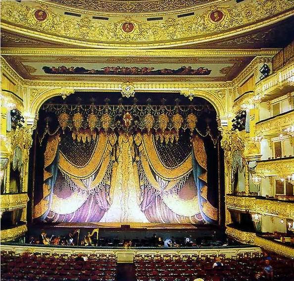 Мариинский Государственный академический театр оперы и балета