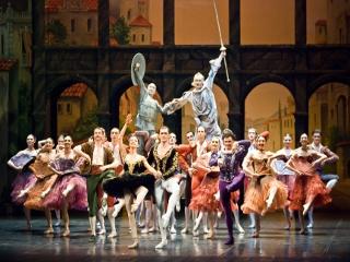 Санкт-Петербургский государственный академический театр балета Бориса Эйфмана
